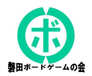 iwabo300-250 - コピー